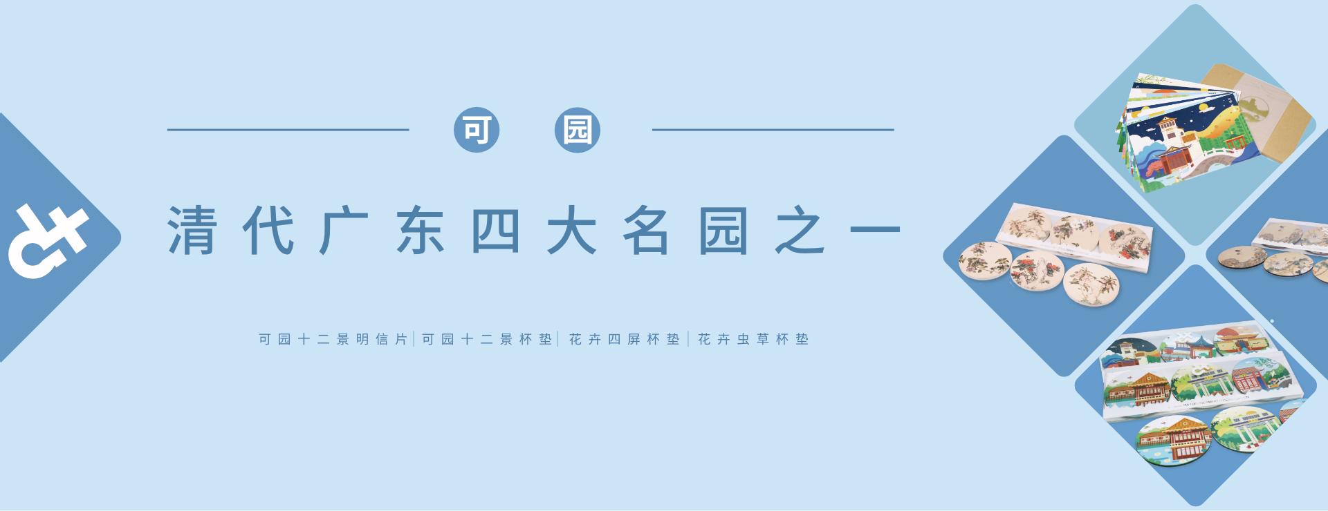 东莞市品牌创新中心-栏目banner
